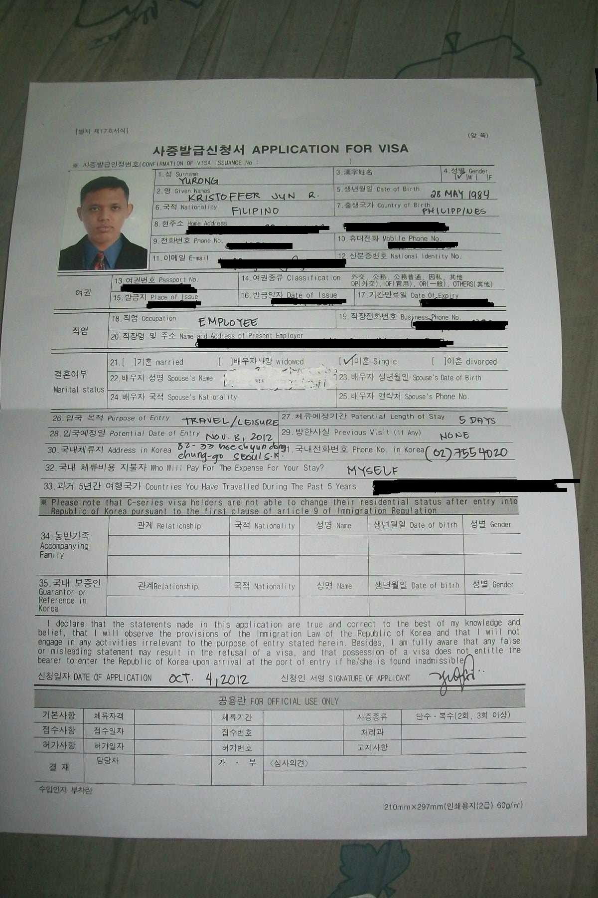 Korea Sparkling Visa Application For Filipinos Projectlakwatsa